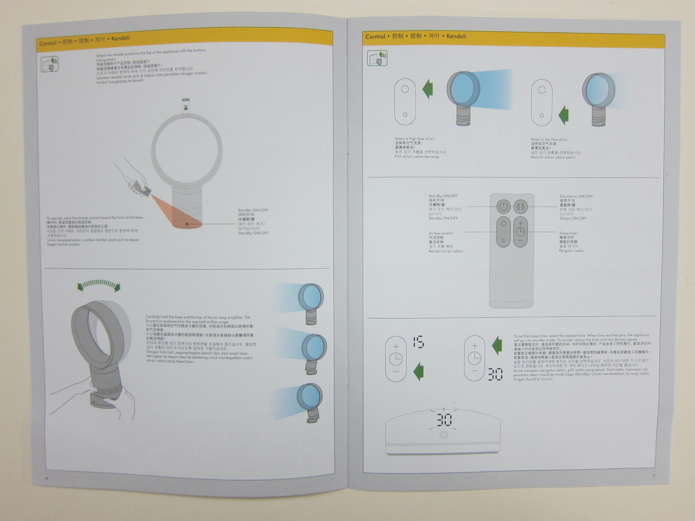 dyson hot and cool fan user manual