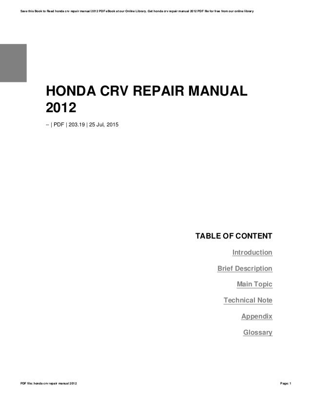 honda crv 2015 user manual